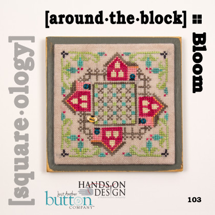 Just Another Button Company & Hands On Design - Square-ology - around�the�block - Bloom