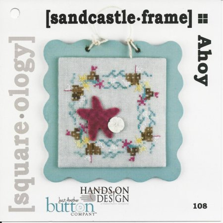 Hands On Design & Just Another Button Company - Square.ology - Ahoy - sandcastle.frame