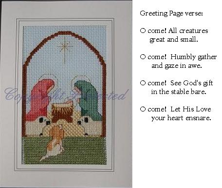 Linda Jeanne Jenkins - Dottie's Nativity - Christmas Card-Linda Jeanne Jenkins - Dottie's Nativity - Christmas Card