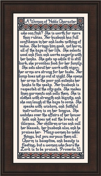 My Big Toe Designs - A Woman of Noble Character - Cross Stitch Pattern-My Big Toe Designs, A Woman of Noble Character, Proverbs 31, Cross Stitch Pattern