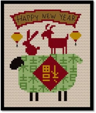 Bent Creek - Happy Chinese New Year to EWE - Cross Stitch Pattern